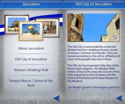 Israel Attractions. Le attrazioni turistiche (e non) della Terra Santa in un freeware per Bada