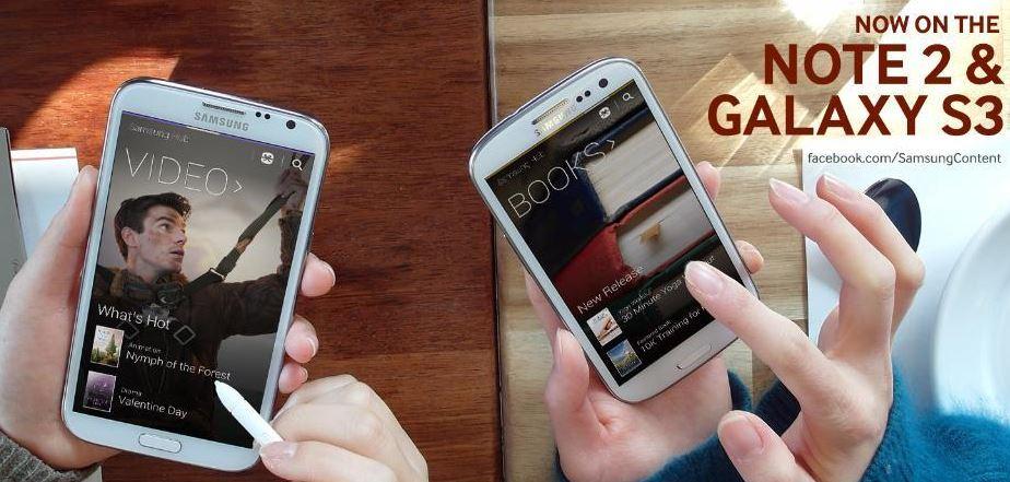Il Galaxy S4 è arrivato sul mercato portando, tra le novità software, anche una nuova versione del Samsung Hub, applicazione dedicata a tutti i servizi esclusivi che il produttore coreano ha sviluppato per i propri device. Parliamo di contenuti multimediali come film e serie tv, libri, magazine e molto altro che Samsung propone ai propri clienti tramite applicazione.